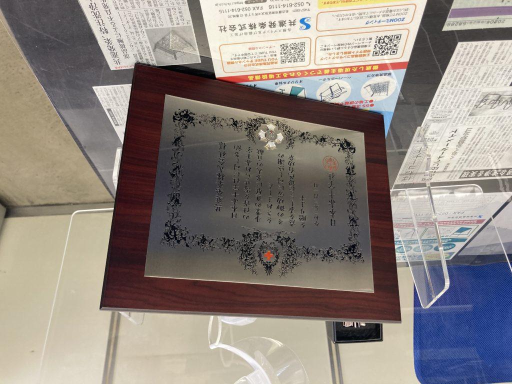 日本赤十字社の銀色有功章